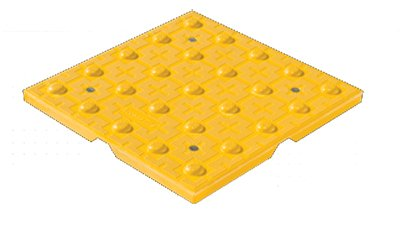 Access Products Yellow Detectable Warning Plate